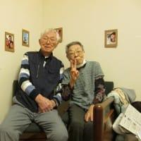 70回目の結婚記念日