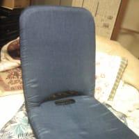 座椅子買いました~!