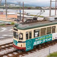 緑色な部分広告が印象的♪ とさでん交通700形 #5