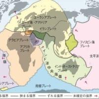 256. プレートテクトニクス 太平洋のプレート