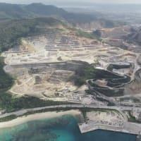 明日(19日・金)、沖縄県交渉 「県に出来ることはいくつもある」 --- 本部町のあの広大な鉱山(採石場)に対して、何故、県土保全条例を適用しないのか?