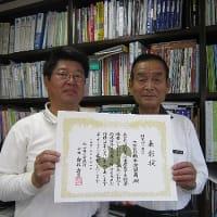 感謝の創業40周年