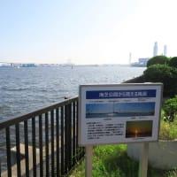 鶴見(海芝浦支)線は海芝浦駅初めての下車 (2019年8月)
