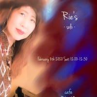 2月7日(金)から9日(日)までのイベント