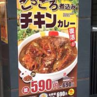 文字が印象的な飲食店メニューポスター