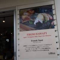 沖縄3日目~ウミカジテラスへ