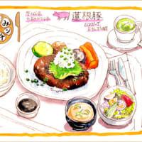 ◆ かすみキッチン ◆
