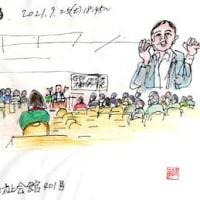 石平氏大いに語る(スケッチ&コメント)