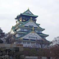 大阪城失言の分析