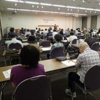 17日(土):京都市、18日(日):高槻市で、「辺野古新基地建設事業の現状と課題」と題して講演