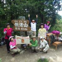 2019年9月12日(木) 信楽の名山、飯道山の行場をめぐる!
