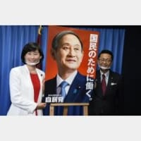 ●西日本新聞【例えるなら、こんな話か。授業が始まるのに数人の子が…】…取り巻きが《デマを流してまでも、必死で政権擁護》の醜悪