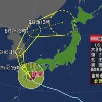 台風8号宮崎上陸の朝