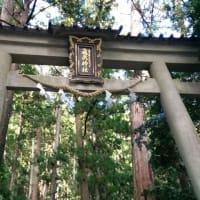 熊野三山&玉置神社参拝☆ ~後編・熊野三山~