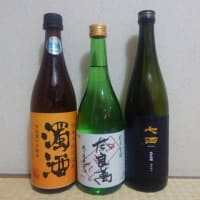 2020年11月の日本酒