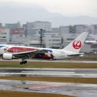 特別塗装機「JAL DREAM EXPRESS FANTASIA 80」 福岡空港