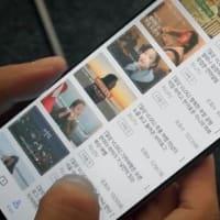 韓映画とコロナ禍の恋