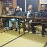 集落の年末常会が開かれました