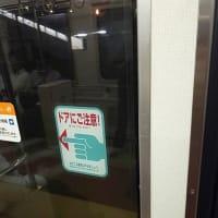 東海道線に、