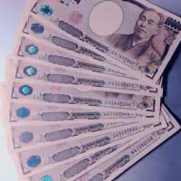 ★待ったなし デジタル通貨