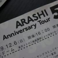 ARASHI@東京ドーム