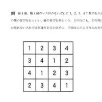 風(32)