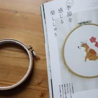 連載スタート! 日本犬、柴犬雑誌の『Shi-Ba』
