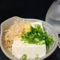 大人気『汲み豆腐』|箱根自然薯の森 山薬