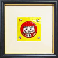 【伝統工芸品インテリア】幸運だるま七宝額