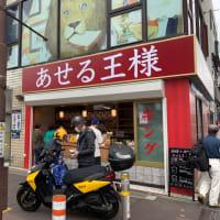 成田の麺屋青山総本山で9月限定は、豪華松茸と鱧のつけ麺❣️超ロングベスト限定‼️