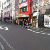 明日は、今年初めての抗がん剤、横浜中華街