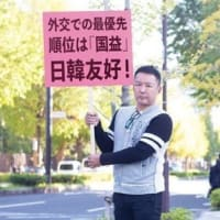 山本太郎「国益で韓国は不可欠!日韓友好!対馬の観光客が激減!歴史認識を共有し過去を反省しろ」