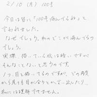 【美術部】病む100号ってか、病む2年ズ~200210