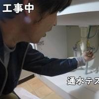 福岡 洗面化粧台を取り替えました!カウンタータイプの横幅93cmを75cm+15cm+化粧パネルに分割して提案♪ 福岡市南区高宮