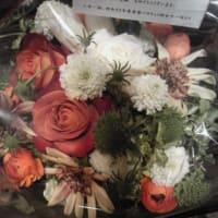 日経新聞に感謝  AVANTI