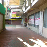 番外編 古いマーケット(姫路市)