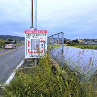 奈良県生駒郡斑鳩町興留9丁目の風景