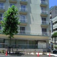 あの和泉雅子さんのホテルが、、、
