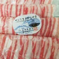 キムチ鍋に好適な黒豚バラ肉しゃぶしゃぶ用