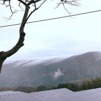 丹那盆地に幻想的な景色が