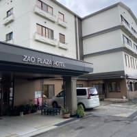 蔵王温泉 蔵王プラザホテル NO869