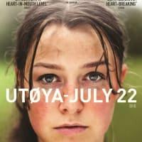 「ウトヤ島、7月22日」Utøya 22. juli (2018 東京テアトル)