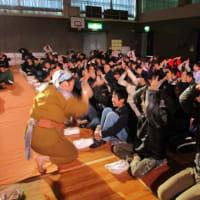 オペラ『泣いた赤鬼』  12月5日(木)