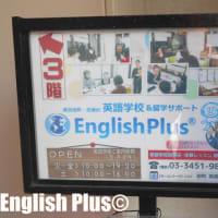 英語初級者のための1から学ぶ基礎英語トレーニング ~ I like...の後に来る語彙を見分けよう!(日本語編)