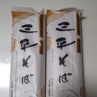 【2021年度秋田遠征】三平そば。結構美味しかったけど通販はないようです。