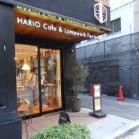 HARIO CAFE クラシックショコラ