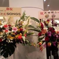 LIVE 2011~2012 12/23 パシフィコ横浜①