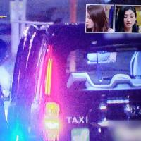「沢尻エリカ逮捕」状況をあらゆるマスメディアにリークした警視庁の目的は「桜を見る会疑惑」潰し?