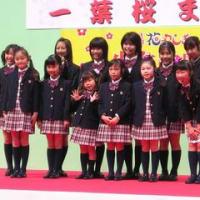 4月8日 花やしき少女歌劇団@一葉桜まつり