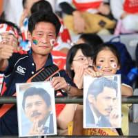 【ラグビーW杯】南ア戦は友の命日「平尾誠二さんと応援します」ノーベル賞山中氏の思いとは